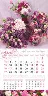 календар ЦВЕТЯ