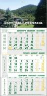 зелен 3298 - жълт 116