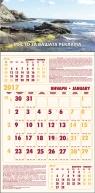 бордо 201 - жълт 116